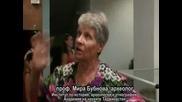 Българи Прародина Мадарски Конник 3/5