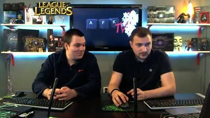 Интервю със Smile, играч по League of Legends - Afk Tv Еп. 17 част 2