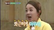 130721 Kyuhyun's awkward _dance_ Lmao