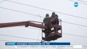 Студовете доведоха до рекордно потребление на ток