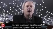 Щом правителството иска да премахне народа, народът трябва да премахне правителството - Ю. Елзесер