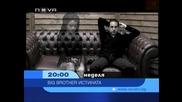 Шокиращи Истини за с - во Качанови, тази вечер в Big Brother Family - The Truth ( Истината )