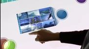 Поглед в бъдещето    Ден направен от стъкло 2