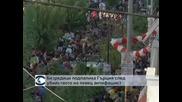 Гърция потъна в безредици след убийство