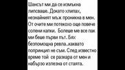 [16+] Naruto - Училищни закачки [my story/fic] 8 - ma glawa..^^