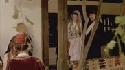Зона Замфирова (2002) Част 1