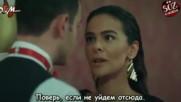 Обещание С2е15 рус суб Soz