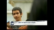 Ден на фризьора в Куба