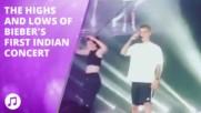 Джъстин Бийбър се изложи на първия си концерт в Индия