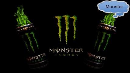 Коя ви е любимата енергийна напитка !?