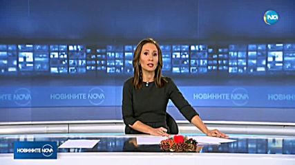 Новините на NOVA (06.12.2019 - късна емисия)
