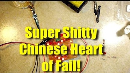 Super Shitty Chinese DIY Blinking Heart Kit