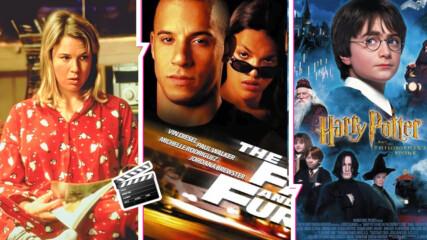 Можете ли да повярвате? Тези филмови класики стават на 20 г. тази година!