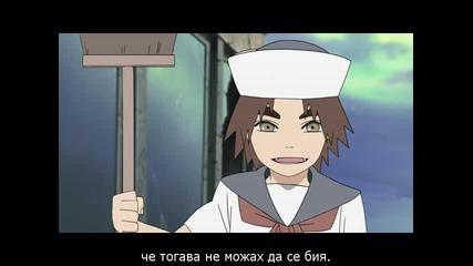 Naruto Shippuuden 225 Bg Sub Високо Качество