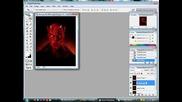 Как да си направим вибрация с photoshop