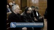 Общински съветници с условни присъди за изнудване