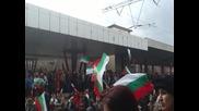 България - Протест - 10.03.2013г. София