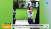 ОПАСНО ПРЕДИЗВИКАТЕЛСТВО: Младежи танцуват до колата в движение