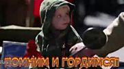 Тамара Гвердцители - Ты Же Выжил Солдат