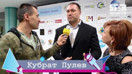Звездите на България подкрепят децата с аутизъм
