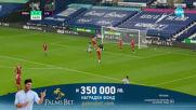 Спортни новини (16.05.2021 - централна емисия)