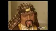 Арабски Рапър