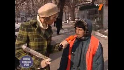 Мери Репортери - Подбрано