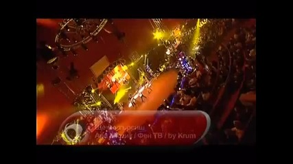 Крум - Ще ме търсиш (official Video)