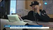 Измамници опитаха да вземат пари от полицията в Кърджали