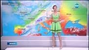 Прогноза за времето (19.05.2015 - обедна)