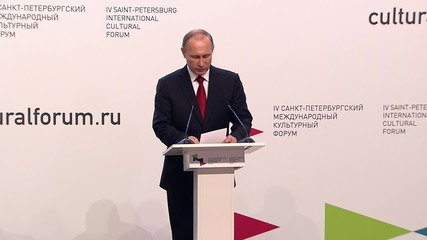 Russia: Putin says Moscow is ready to increase cooperation with UNESCO