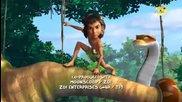 Книга за джунглата 3d - Епизод 6 - Бг Аудио