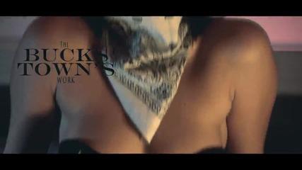 UGLY (AL 100 & Kask) ft. Jerry- Ше те пръсна 2014 (Официално видео)