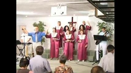 """Християнска църква """" Благовестие"""" - Мой Татко"""