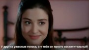 Звезды-мои свидетели 02 анонс 1 рус суб Yldizlar Sahidim