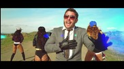 Убийствена!!! Tom Boxer & Morena - Vamos a bailar feat Juliana Pasini Official Music Video