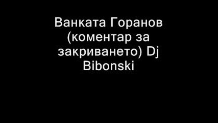 Иван Горанов (коментар) Копривщица