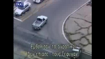 Полиция в акция - 117