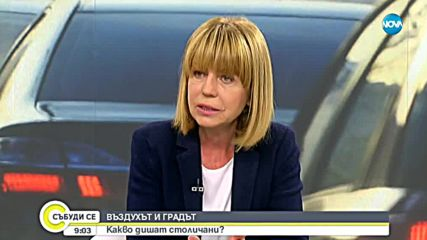 Йорданка Фандъкова: Оставката на Симеонов е очаквано решение