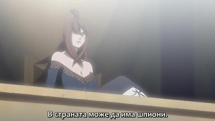 Naruto shippuuden 201 bg subs Високо качество