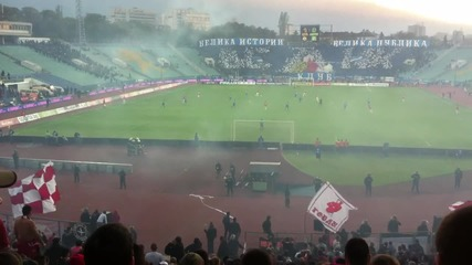 Цска - Левски 1:0 След гола на Я.зику