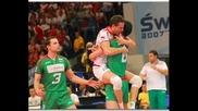 Световна волейболна лига България и Йовано Йованке.