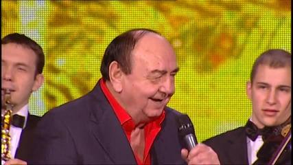 Bora Drljaca - Hani - GNV - (TV Grand 01.01.2015)