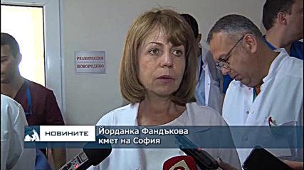 Емисия новини – 08.00ч. 21.09.2019