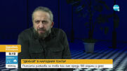 """Мариус Куркински поставя """"Двубой"""" от Вазов в Народния театър (ВИДЕО)"""