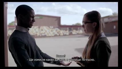 Wolfblood Series 3 Episode 10/ Улфблъд Сезон 3 Епизод 10 (bg Subs)