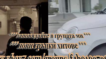 Христина Салти , Илиас Вретос - вълшебно пътешествие