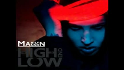 Marilyn Manson - Devour + | превод |
