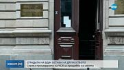 Спряна е продажбата на активи в БДЖ
