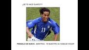 Имението на Ronaldinho